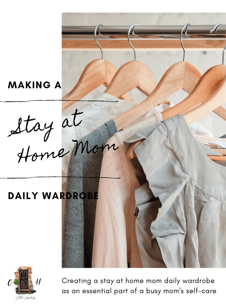 stay at home wardrobe